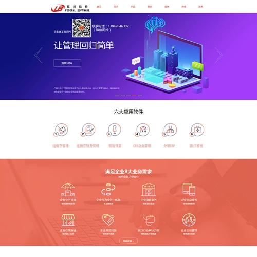 辽宁联邦科技工程发展有限公司